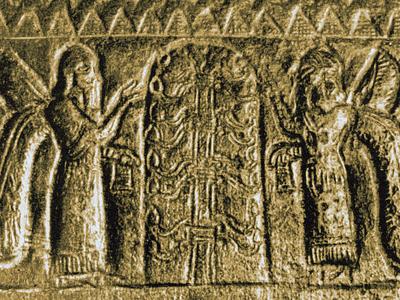 Фрагмент бронзового шлема эпохи Сардури II