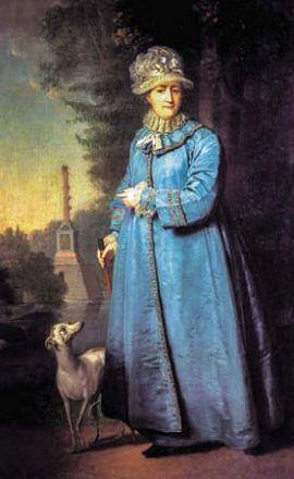 ЕКАТЕРИНА II НА ПРОГУЛКЕ В ЦАРСКОСЕЛЬСКОМ ПАРКЕ 1794 г.