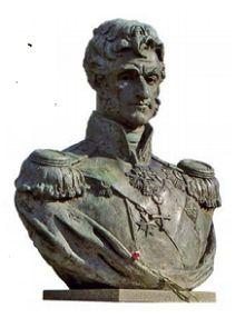 Памятник Багратиону в Бородине