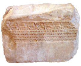 Фрагмент рельефа с изображением триеры и верхнего ряда гребцов, т. н. рельеф Ленормана, около 410 г. до н. э. Музей Акрополя, Афины