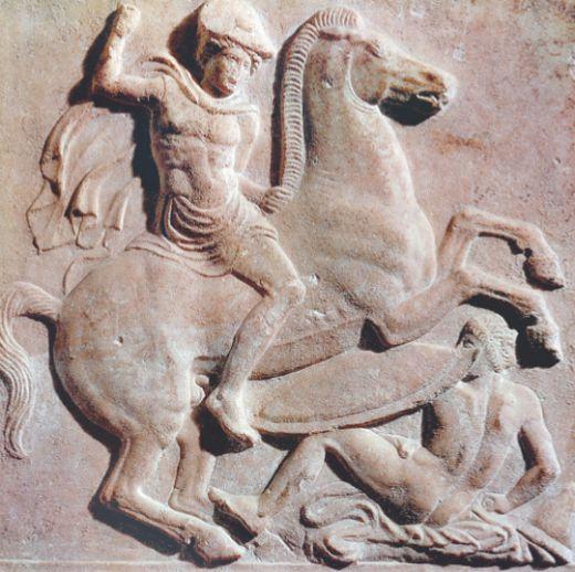Афинский всадник