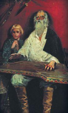 Слепой гусляр. А. П. Рябушкин. 1887 г.