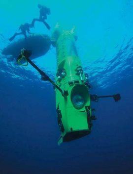 Глубоководный батискаф