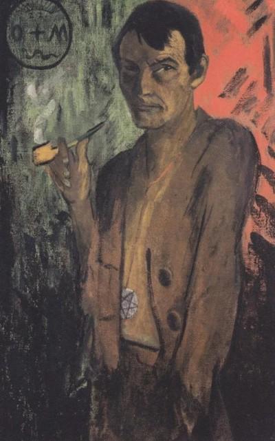 Отто Мюллер «Автопортрет с пентаграммой»