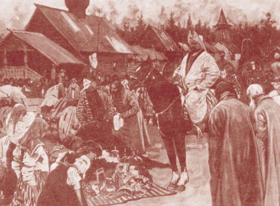 Сбор дани баскаками