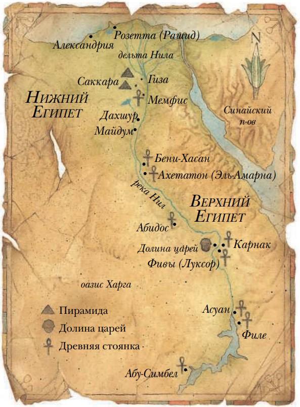 средиземноморье, древний египет карта фото того, такое