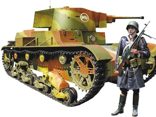 7 ТР, вооруженный 37-мм противотанковой пушкой