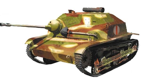 TKS с 20-мм пушкой