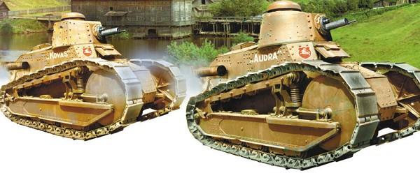 литовские танки