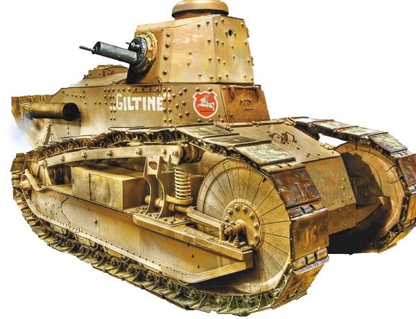 танк «Гильтине»