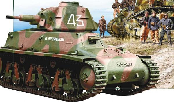 Двухместный французский танк «Гочкис» Н 39
