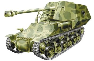 Германская 75-мм СУ «Мардер»