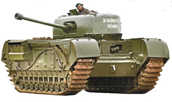 тяжелый танк «Черчилль»