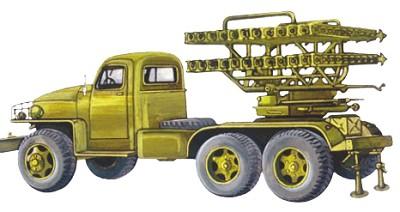 Б М-8-48