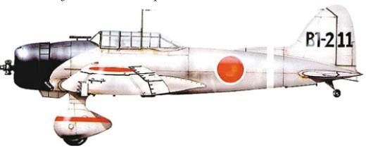 бомбардировщик «Аичи»