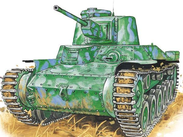 танк «Чи-Хе»