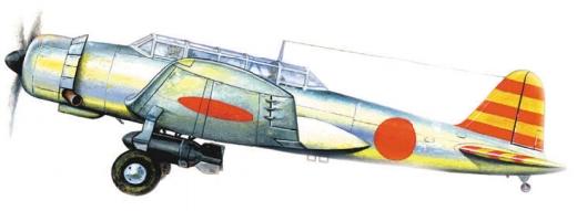 японский B5N
