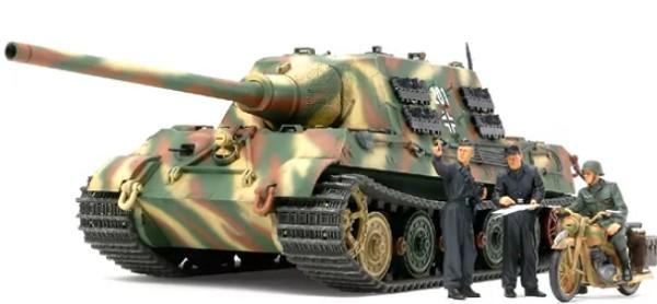 танк «Королевский тигр»