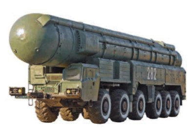 Передвижная ядерная баллистическая ракета