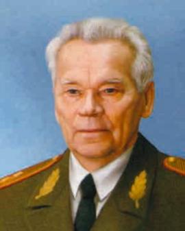 М. Т. Калашников