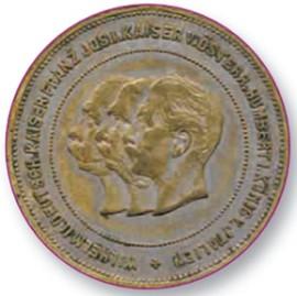Медаль. Тройственный союз Германии, Австро-Венгрии и Италии