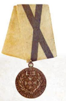 Медаль «За бой «Варяга» и «Корейца»
