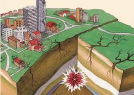Очаг землетрясения находится глубоко под землей
