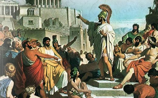 Перикл выступает перед гражданами