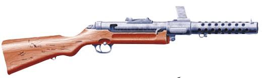 «Шмайсером» МР 28