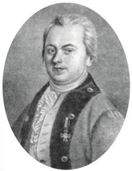 ИВАН ЛЕПЁХИН
