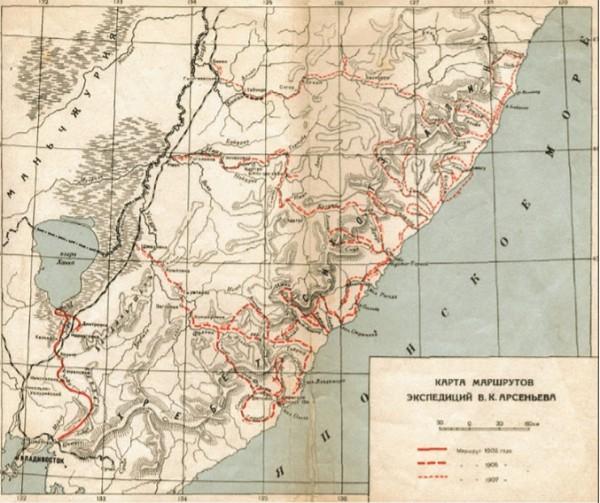 Карта экспедиций Арсеньева