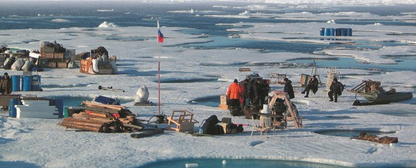 Современная станция «Северный полюс»