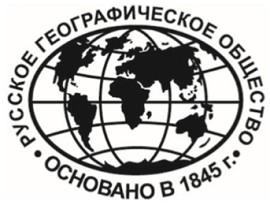 Эмблема Русского географического общества