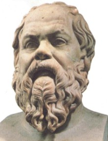 Философ Сократ