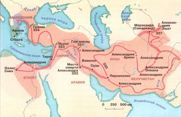 Завоевательный поход Александра