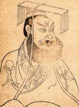 Цинь Ши-Хуанди