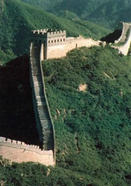Стена Китая