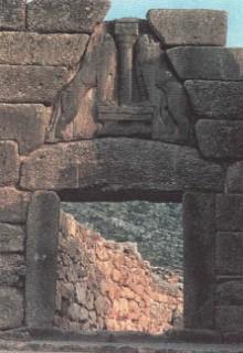 Львиные ворота Микен
