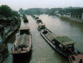 Каналы Китая