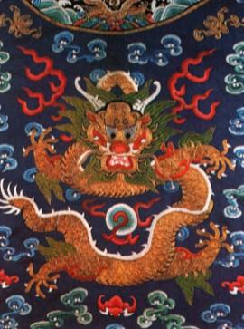 Фрагмент императорского одеяния