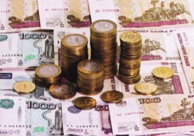 Национальная валюта страны - рубль