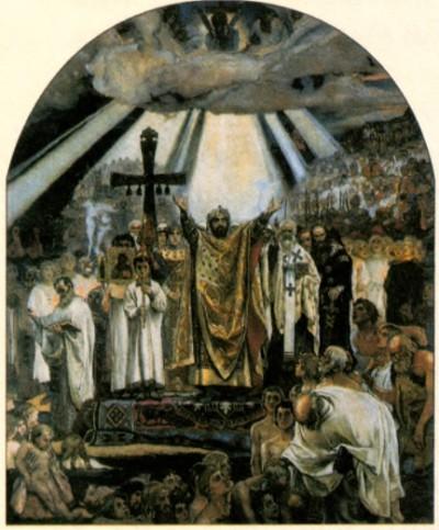 В. М. Васнецов. «Крещение Руси». 1890 г.