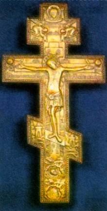 Восьмиконечный старообрядческий крест