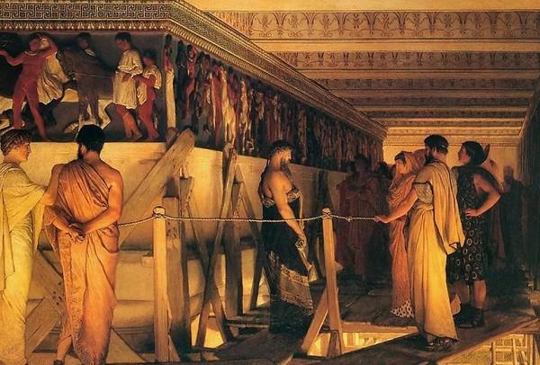 Фидий, показывающий фриз Парфенона друзьям