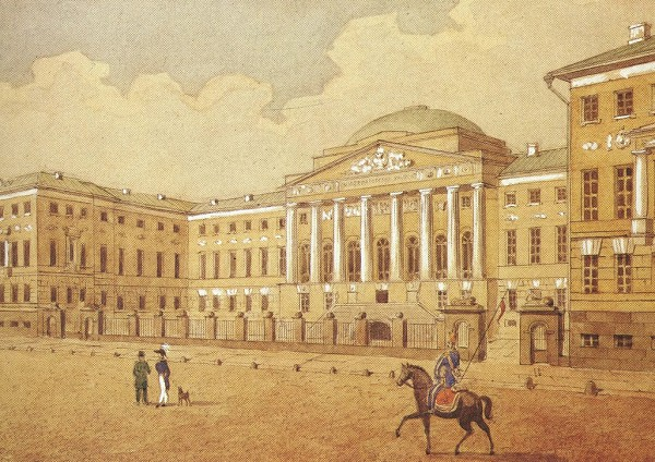 Московский университет в XIX в. Цветная литография