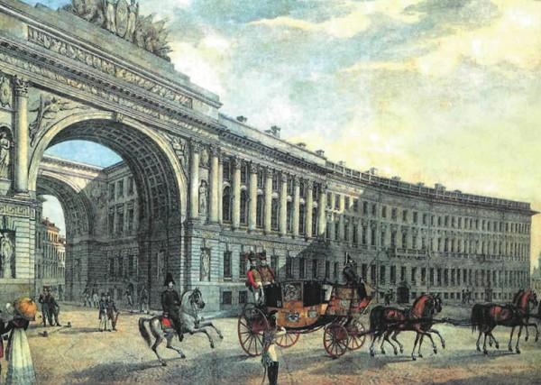 Вид на Арку Главного штаба в XIX в. Цветная литография