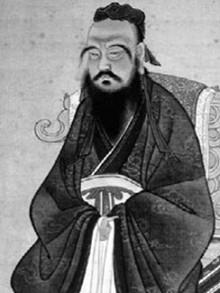 Конфуций, древнекитайский философ