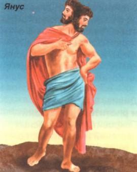 Бог Янус