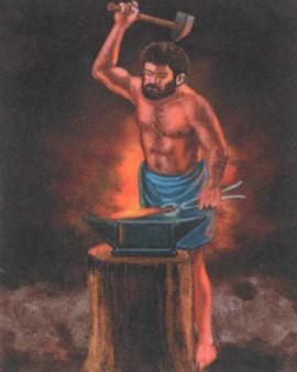 Бог Вулкан