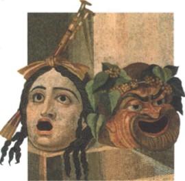 Деталь мозаики с изображением актерских масок